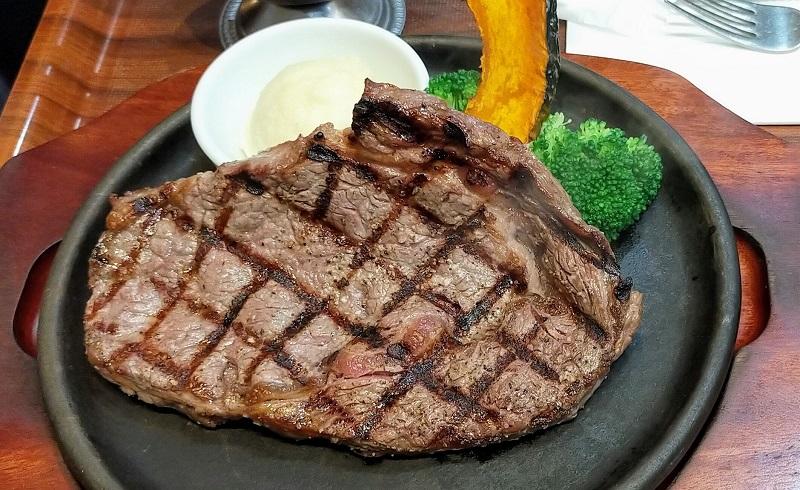 18 1/2 Steakhouse