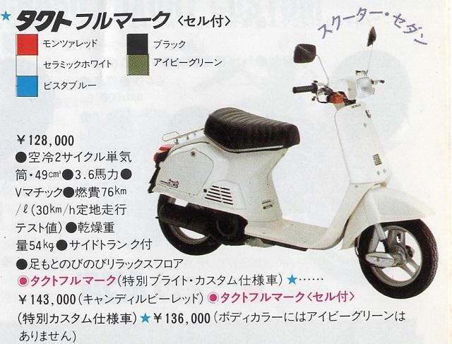 f:id:momijiteruyama:20210920095207j:plain