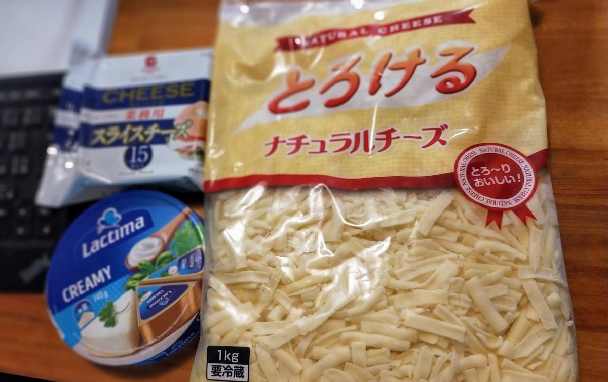MEC食用のチーズ各種