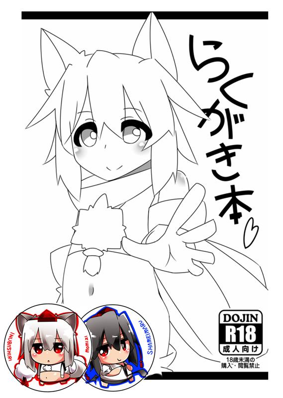 f:id:momimomiya:20150916001418p:image