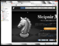 Sleipnir3 RC test1 Opera