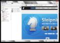 Sleipnir3 RC test1 Opera PanelMainとPanelSub