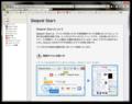 Sleipnir3 RC test6 IE9 colorization対応