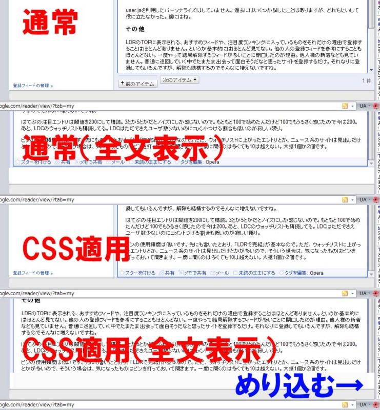 f:id:momizine:20090107170559j:image