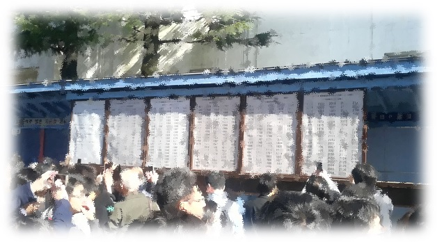 2016慶應義塾合格発表