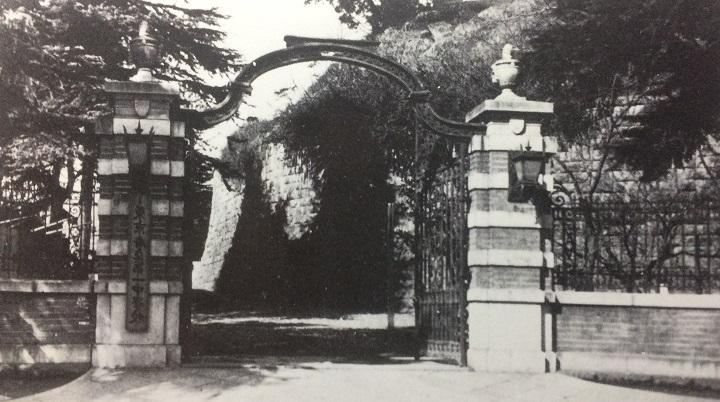 昭和12年日比谷高校正門