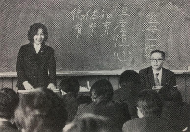 画像出典:日比谷高校百年史/昭和48年漢文発表授業