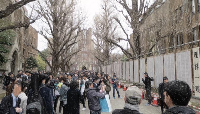 2019年度 東京大学合格発表