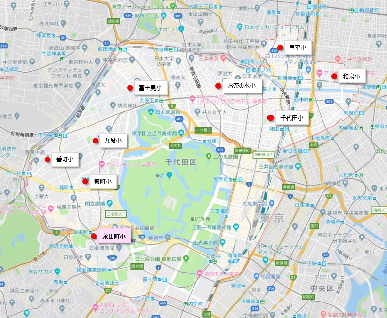 千代田区の区立小学校分布/作成:日比谷高校を志す君に贈る父の言葉