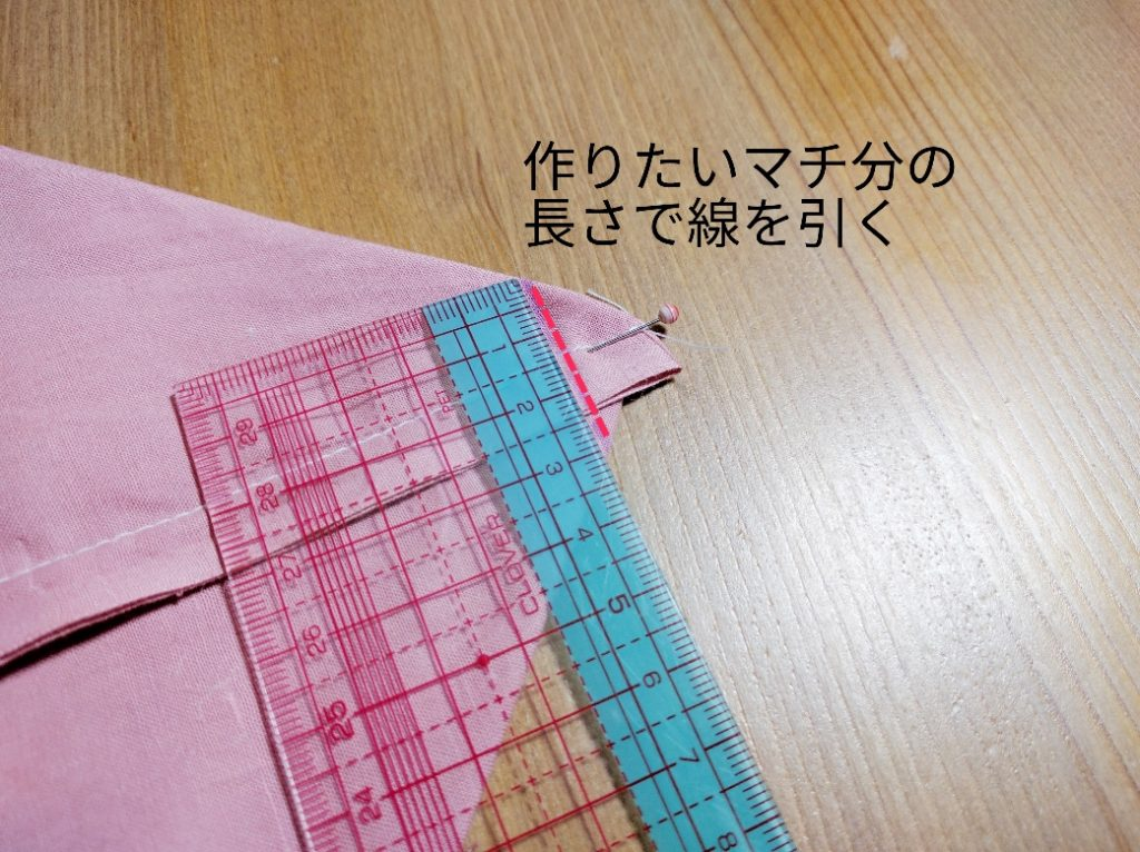 f:id:mommy_sachi:20180306143630j:plain