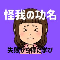 f:id:momo-1129:20200108010745p:plain