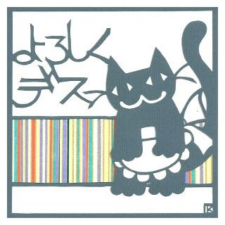 f:id:momo-comfort:20150103135347j:plain