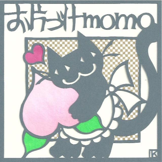 f:id:momo-comfort:20150424092239j:plain