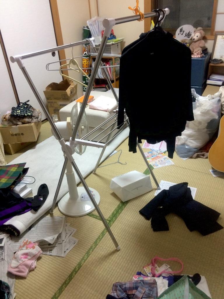 f:id:momo-comfort:20151012104919j:image