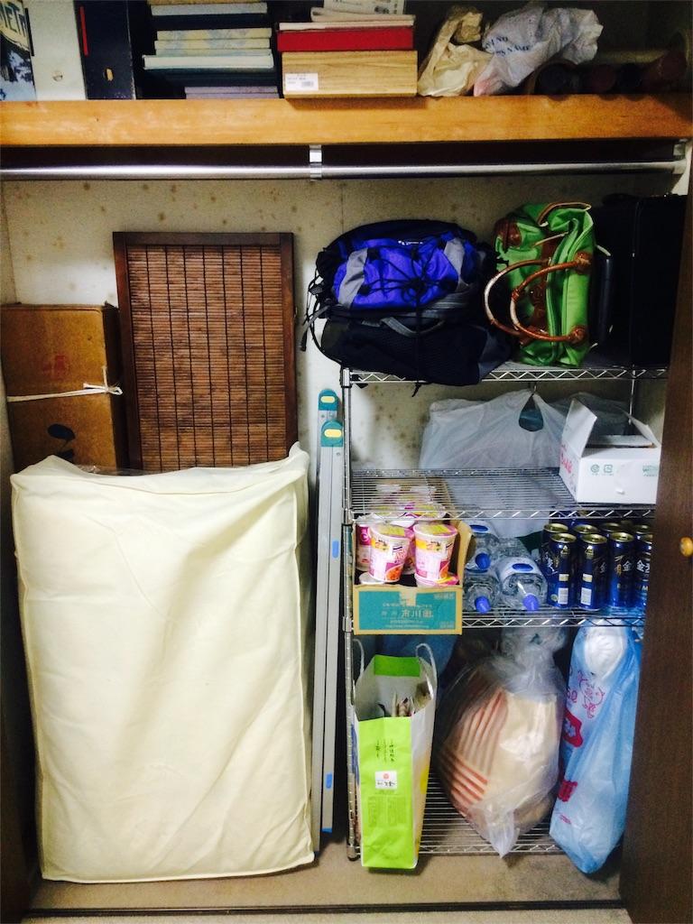f:id:momo-comfort:20160117063901j:image