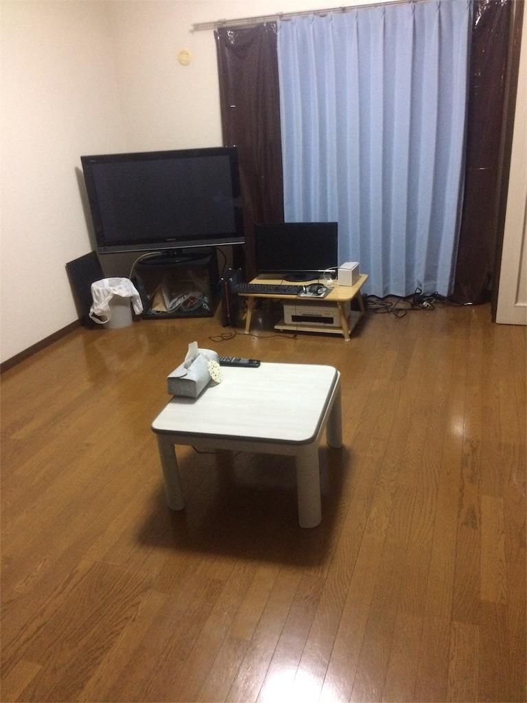 f:id:momo-comfort:20160406204327j:image