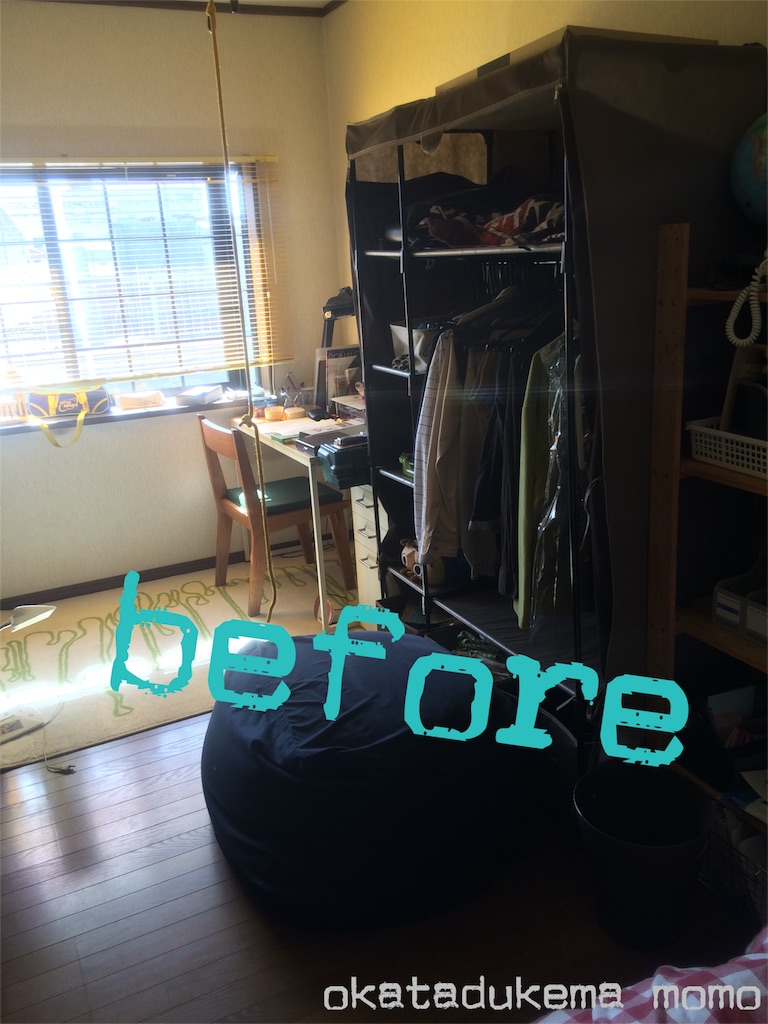 f:id:momo-comfort:20160523160301j:image