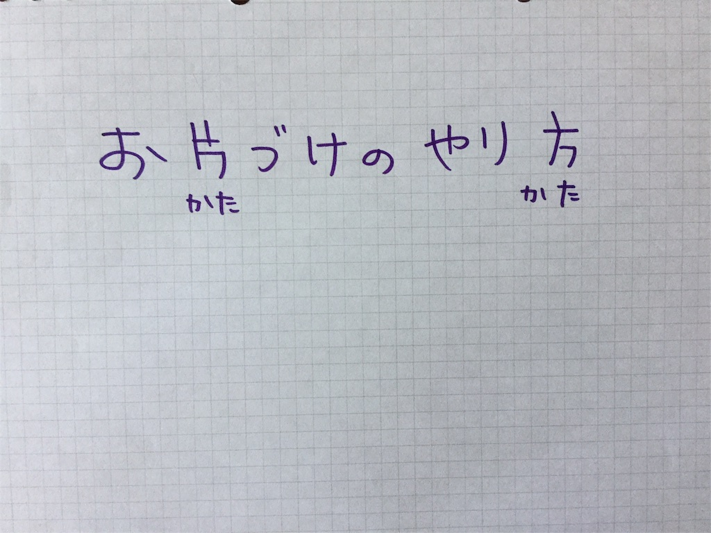 f:id:momo-comfort:20160822125358j:image