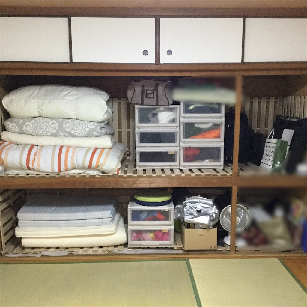 f:id:momo-comfort:20161107223905j:image