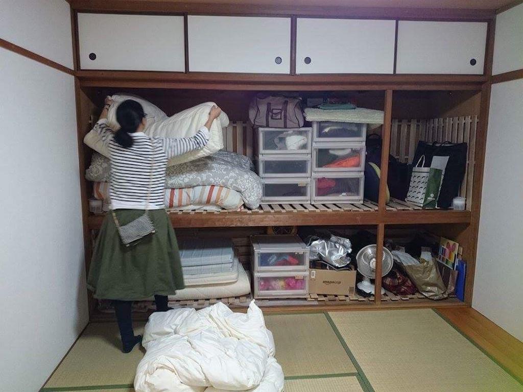 f:id:momo-comfort:20161108231536j:image