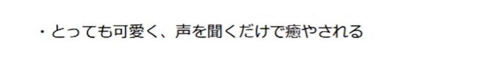 f:id:momo-comfort:20170405160914j:image