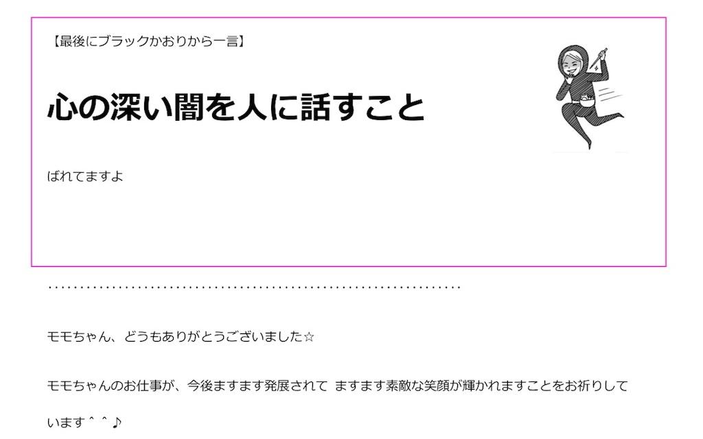 f:id:momo-comfort:20170405161402j:image
