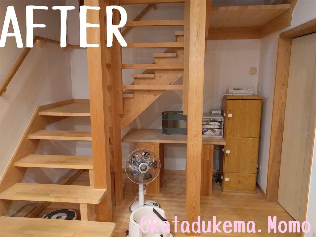 f:id:momo-comfort:20170510120007j:image