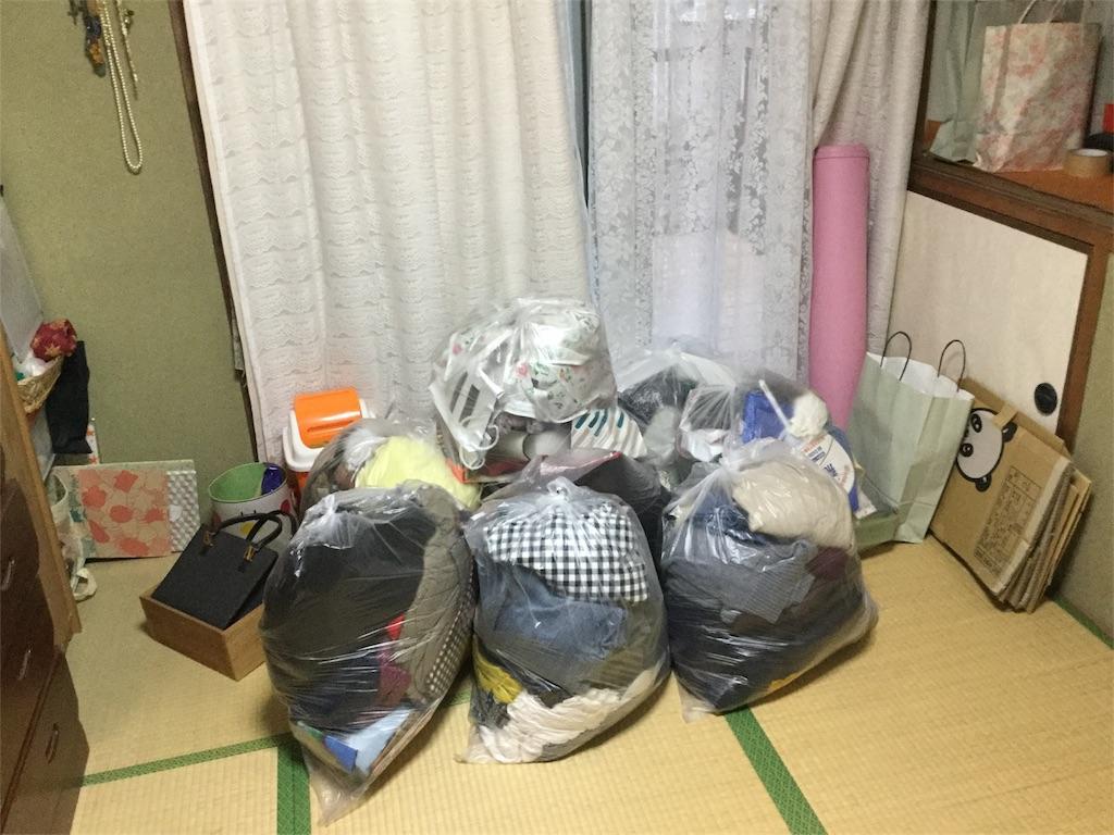 f:id:momo-comfort:20171004093129j:image