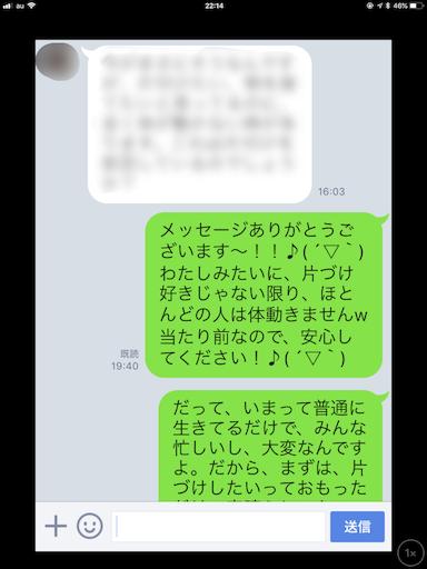 f:id:momo-comfort:20180801090201p:image