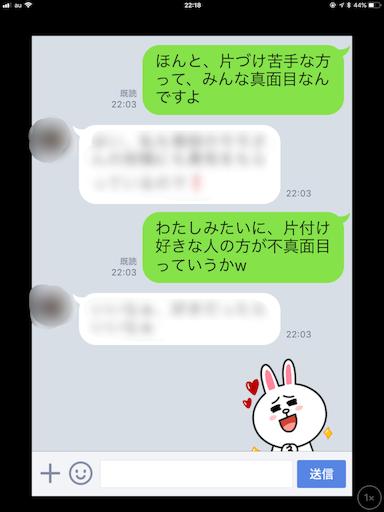 f:id:momo-comfort:20180801090208p:image