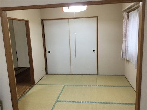 f:id:momo-comfort:20191017125852j:image
