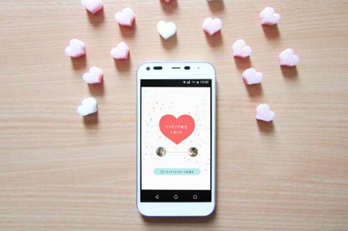 婚活アプリ「ユーブライド」でマッチング