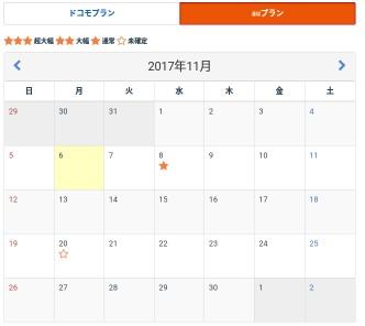 f:id:momo-rock:20171106001034j:plain