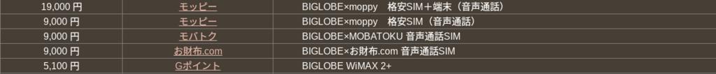f:id:momo-rock:20171124012231p:plain