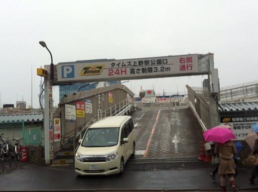 f:id:momo-tokei:20150405142117j:plain
