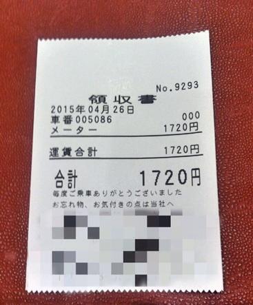 f:id:momo-tokei:20150426213522j:plain
