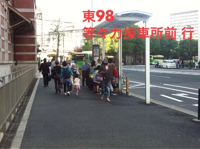 f:id:momo-tokei:20150428194131j:plain