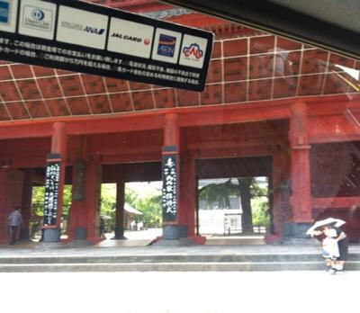 f:id:momo-tokei:20150616191005j:plain