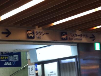 f:id:momo-tokei:20150617192337j:plain