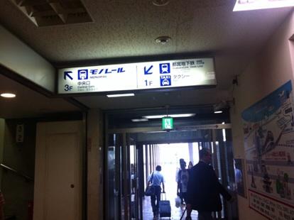 f:id:momo-tokei:20150617192720j:plain
