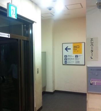 f:id:momo-tokei:20150617194938j:plain
