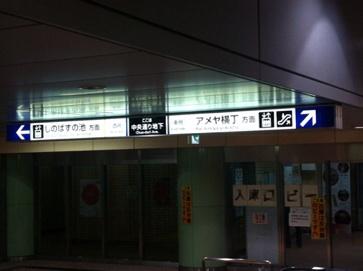 f:id:momo-tokei:20150716145559j:plain