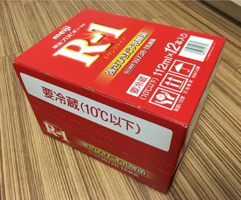 f:id:momo-tokei:20161121223545j:plain