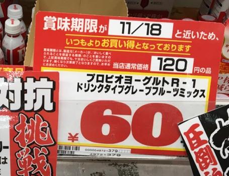 f:id:momo-tokei:20161121223726j:plain