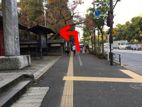 f:id:momo-tokei:20161122230422p:plain