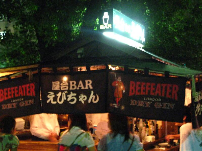 屋台Bar えびちゃん