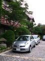 [九州]雲仙観光ホテル