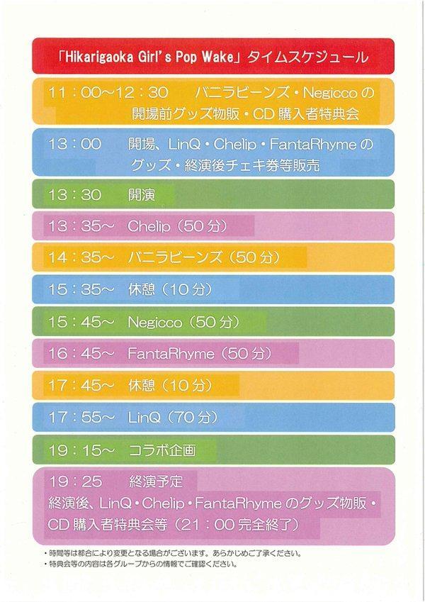 f:id:momo0258:20160124155823j:plain