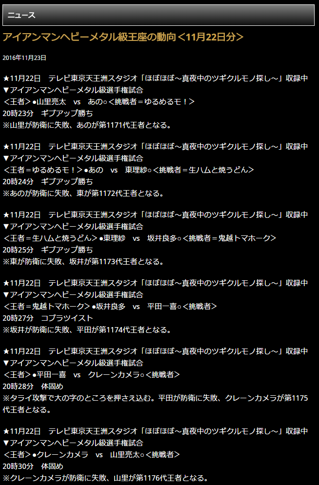 f:id:momo0258:20161124201829p:plain