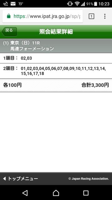 f:id:momo0258:20170507102415p:plain